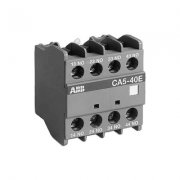 Auxiliary Contact Block 1NO+NC1 Second
